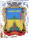 Баштанка